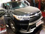 济南丰田汉兰达汽车音响改装升级意大利史泰格汽车喇叭,欧卡改装网,汽车改装