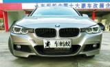 宝马3系改装M-TECH包围与丁字裤方向盘,欧卡改装网,汽车改装