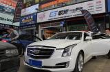 凯迪拉克俄罗斯STP全车隔音,欧卡改装网,汽车改装