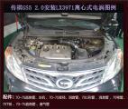 传祺GS5提升动力加装键程离心式电动涡轮增压器LX3971,欧卡改装网,汽车改装
