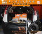 音乐实力派,本田CRV升级德国佛伦诗BC261音响,欧卡改装网,汽车改装