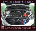 中华V3提升动力加装键程离心式电动涡轮增压器LX1006,欧卡改装网,汽车改装