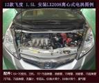 本田飞度1.5(12款)提升动力加装键程离心式电动涡轮增压器LX2008,欧卡改装网,汽车改装