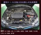 菱悦V3提升动力加装键程离心式电动涡轮增压器LX2008,欧卡改装网,汽车改装