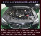 宝马730提升动力加装键程离心式电动涡轮增压器LX3971S,欧卡改装网,汽车改装