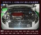吉利全球鹰GX720提升动力加装键程离心式电动涡轮增压器LX3971,欧卡改装网,汽车改装