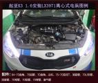 起亚K3提升动力加装键程离心式电动涡轮增压器LX3971,欧卡改装网,汽车改装