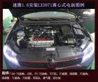 大众速腾提升动力加装键程离心式电动涡轮增压器LX3971,欧卡改装网,汽车改装