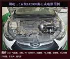 现代朗动提升动力加装键程离心式电动涡轮增压器LX2008,欧卡改装网,汽车改装