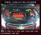 雪佛兰科鲁兹提升动力加装键程离心式电动涡轮增压器LX3971,欧卡改装网,汽车改装