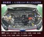 福特翼博提升动力加装键程离心式电动涡轮增压器LX3971,欧卡改装网,汽车改装