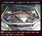 六代雅阁2.3L(2001款)提升动力加装键程离心式电动涡轮增压器3971,欧卡改装网,汽车改装