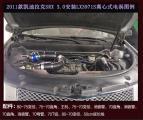 凯迪拉克SRX 3.0(2011款)提升动力加装键程离心式电动涡轮增压器LX3971S,欧卡改装网,汽车改装