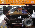 英菲尼迪最佳且无损的音质解决方案,欧卡改装网,汽车改装