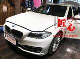 宝马BMW5隔音减振降噪施工,欧卡改装网,汽车改装