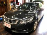 本田雅阁改装升级以色列摩雷三分频汽车喇叭,欧卡改装网,汽车改装