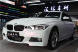 宝马320贴改色膜 车身瞬间白变粉,欧卡改装网
