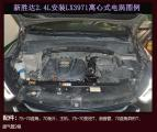 新胜达2.4提升动力加装键程离心式电动涡轮增压器LX3971,欧卡改装网,汽车改装