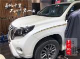 普拉多汽车音响升级德国海螺3系,欧卡改装网,汽车改装