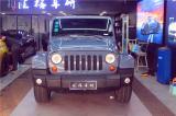 牧马人Jeep全车施工CYS水泥灰,欧卡改装网,汽车改装
