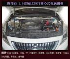 海马M5提升动力改装键程离心式电动涡轮增压器LX3971,欧卡改装网,汽车改装