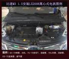 比速M3 提升动力改装键程离心式电动涡轮增压器LX2008,欧卡改装网,汽车改装