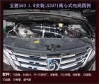宝骏560提升动力改装键程离心式电动涡轮增压器LX3971,欧卡改装网,汽车改装