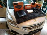 标志3008汽车音响升级,欧卡改装网,汽车改装