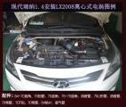 现代瑞纳提升动力改装键程离心式电动涡轮增压器LX2008,欧卡改装网,汽车改装