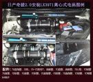 日产奇骏提升动力改装键程离心式电动涡轮增压器LX3971,欧卡改装网,汽车改装