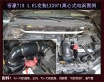 帝豪EC7提升动力改装键程离心式电动涡轮增压器LX3971,欧卡改装网,汽车改装