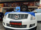 凯迪拉克SRX汽车音响升级,欧卡改装网,汽车改装