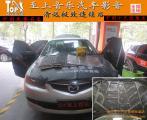 马自达6全车改装美特静环保隔音,欧卡改装网,汽车改装
