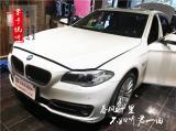 宝马5系音响改装升级德国艾索特汽车喇叭+瑞士魔立方,欧卡改装网,汽车改装