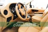 奔驰威霆内饰改装,车内定制豪华舒适配备,欧卡改装网,汽车改装
