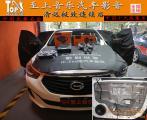 传祺GA6改装歌剧世家喇叭,欧卡改装网,汽车改装