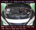 日产蓝鸟提升动力改装键程离心式电动涡轮增压器LX3971,欧卡改装网,汽车改装