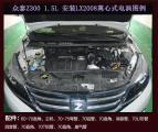 众泰Z300提升动力改装键程离心式电动涡轮增压器LX2008,欧卡改装网,汽车改装