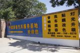 欧卡改装网,北京千度影音汽车音响改装店