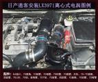 日产逍客2.0提升动力改装键程离心式电动涡轮增压器LX3971,欧卡改装网,汽车改装