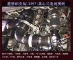 菱智M5提升动力改装键程离心式电动涡轮增压器LX3971,欧卡改装网,汽车改装