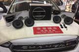 长安CS75音响升级德国弗莱德喇叭SANSUI山水隔音,欧卡改装网,汽车改装