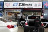 武汉宝马3系伊顿专车专用系列不一样的音乐灵魂,欧卡改装网,汽车改装