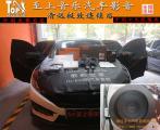 聆听极致之音!本田思域音响升级歌剧世家VS265两分频喇叭,欧卡改装网,汽车改装
