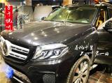 奔驰GLS400车载音响升级德国海螺汽车喇叭,欧卡改装网,汽车改装