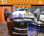 马自达CX5升级大能隔音,轻轻松松,与众不同!,欧卡改装网,汽车改装