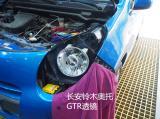 长安铃木奥托原车氙气灯改装GTR双光透镜,欧卡改装网,汽车改装