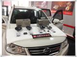 别有一番迷人风味  陆丰X8无损升级德国RS两分频音符音响,欧卡改装网,汽车改装