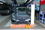 长沙汽车改装 奔驰施工TPH透明膜 汽车隐形车衣,欧卡改装网,汽车改装