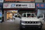 武汉北汽B40L改装伊顿和斯派朗汽车音响,欧卡改装网,汽车改装